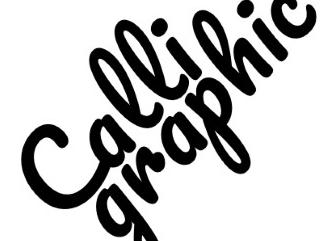 Шрифт с эффектом стикера