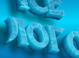Ледяная надпись создать текст с эффектом льда