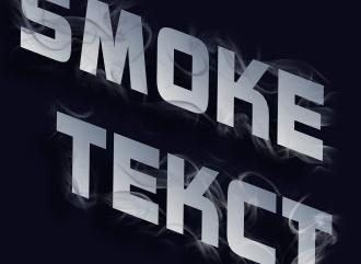 Сделать текст в стиле дыма задымления